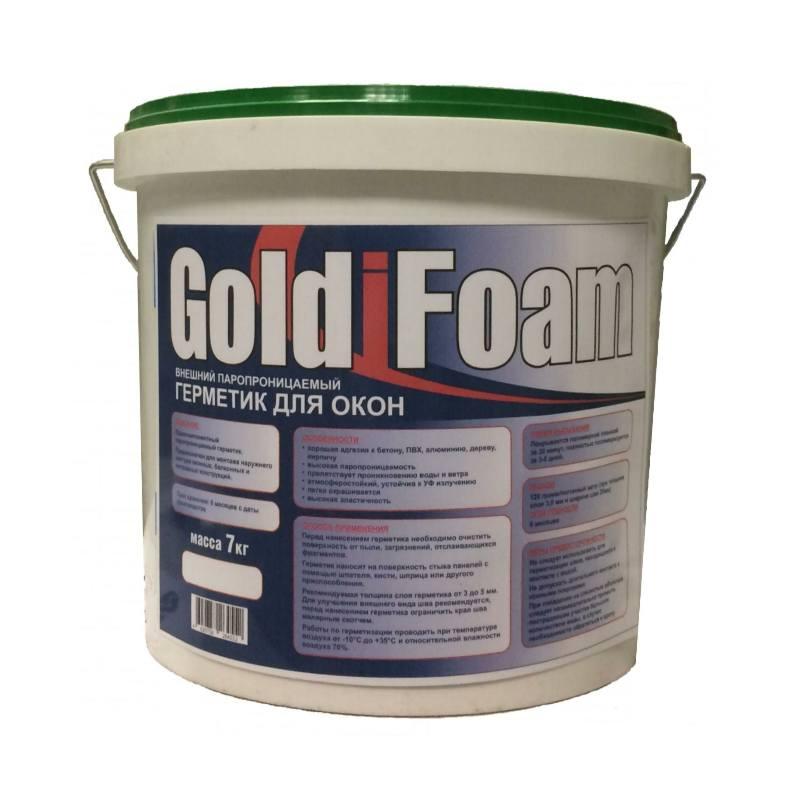 Герметик GOLDIFOAM для внешнего шва (7 кг)